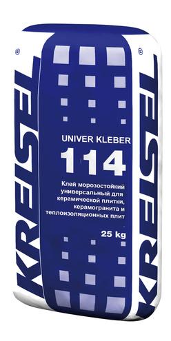 Морозостойкий универсальный клей UNIVER KLEBER 114  Kreisel